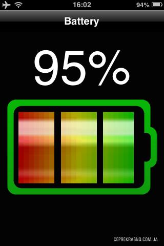ce_battery