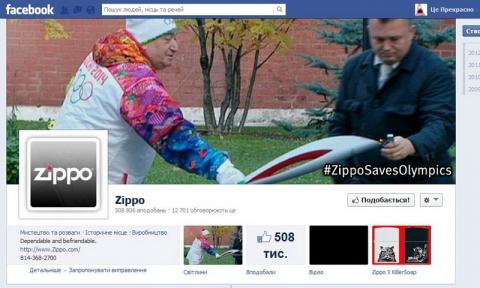 ce_zippo