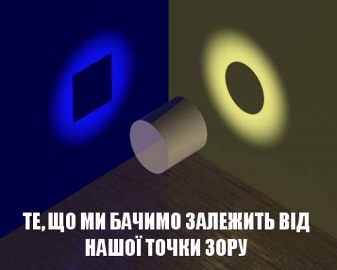 tochka_zoru