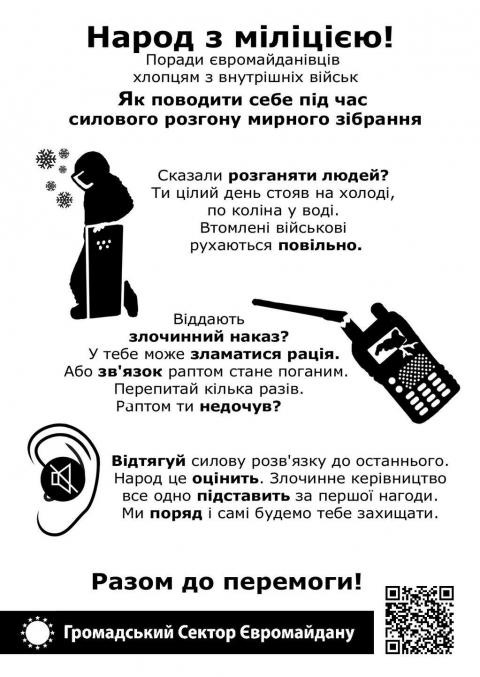 euromaidan_3