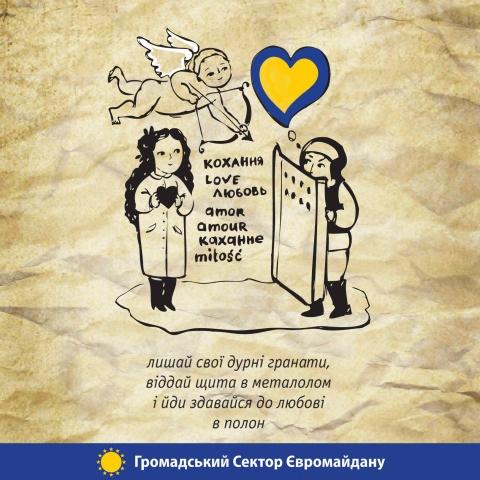 euromaidan_40