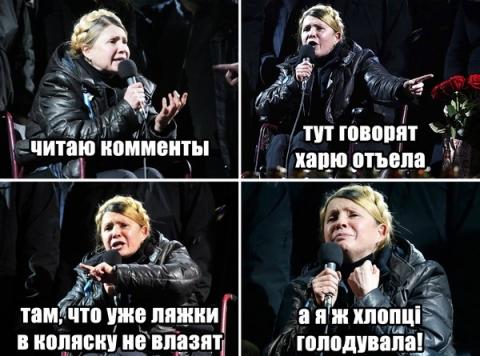euromaidan_66a