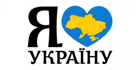euromaidan_69