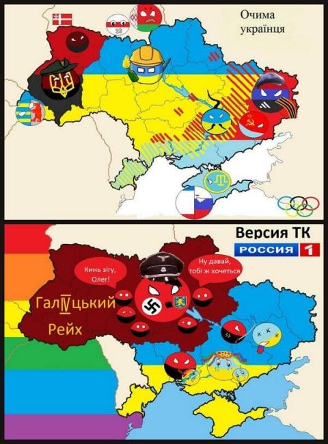 euromaidan_107_0