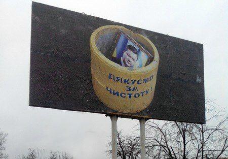 euromaidan_112