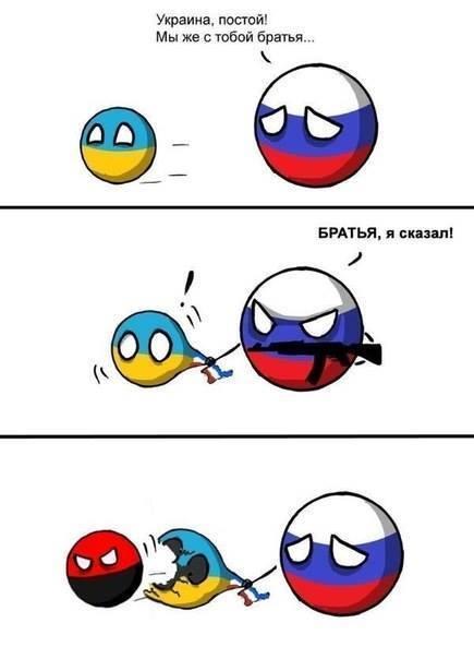 euromaidan_137