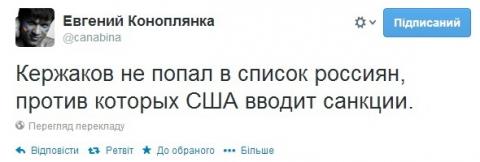 euromaidan_146