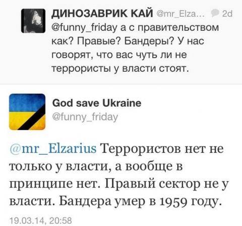 euromaidan_152