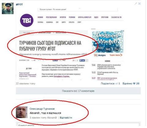 euromaidan_164