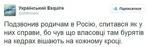 euromaidan_178