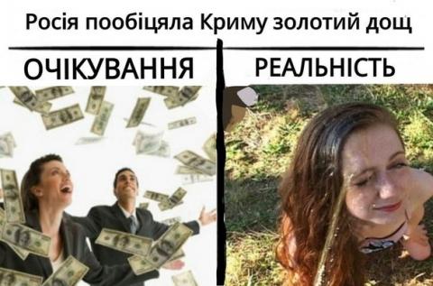 euromaidan_179