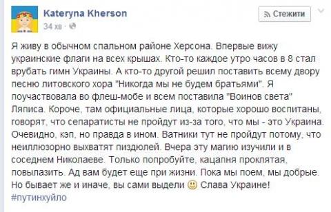 euromaidan_180