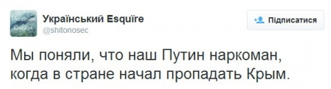 euromaidan_186