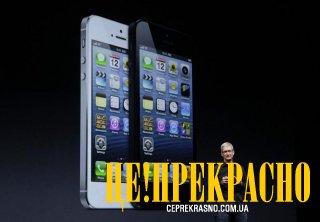 iphone5-present