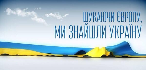 euromaidan_133