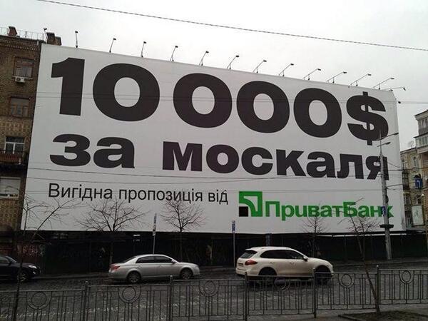 euromaidan_185
