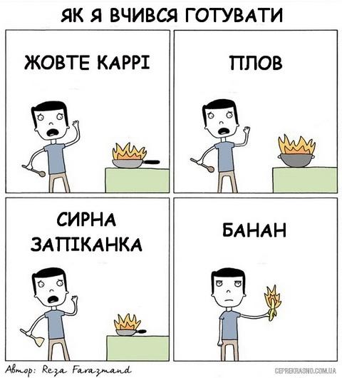 ce_food_1
