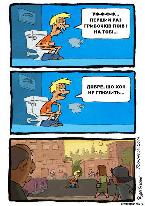 ce_gryby