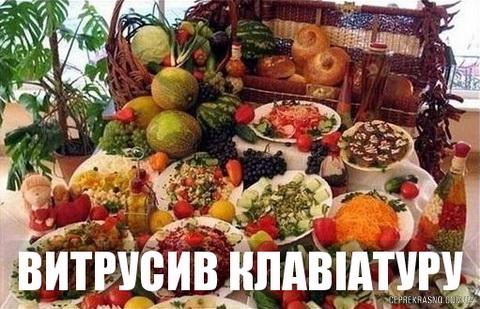 ce_klava