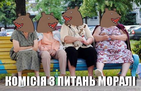 ce_komisiya