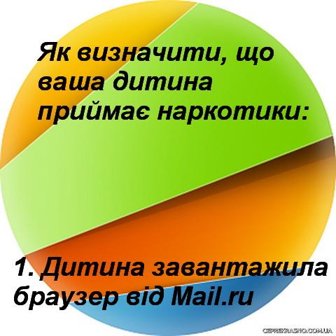 ce_mailru