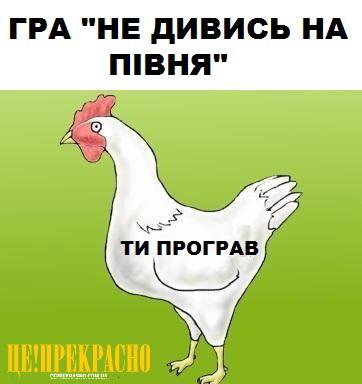 ce_pivengra