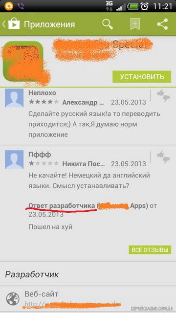ce_vidpovid
