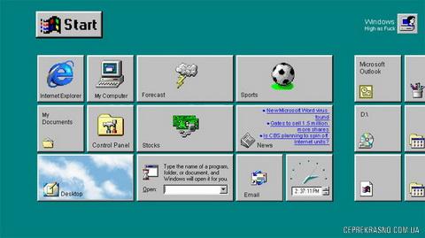 ce_windows9