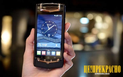 vertu_android_smartphone_1