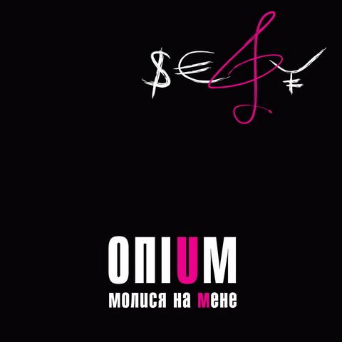 opium_molysianamene_2009